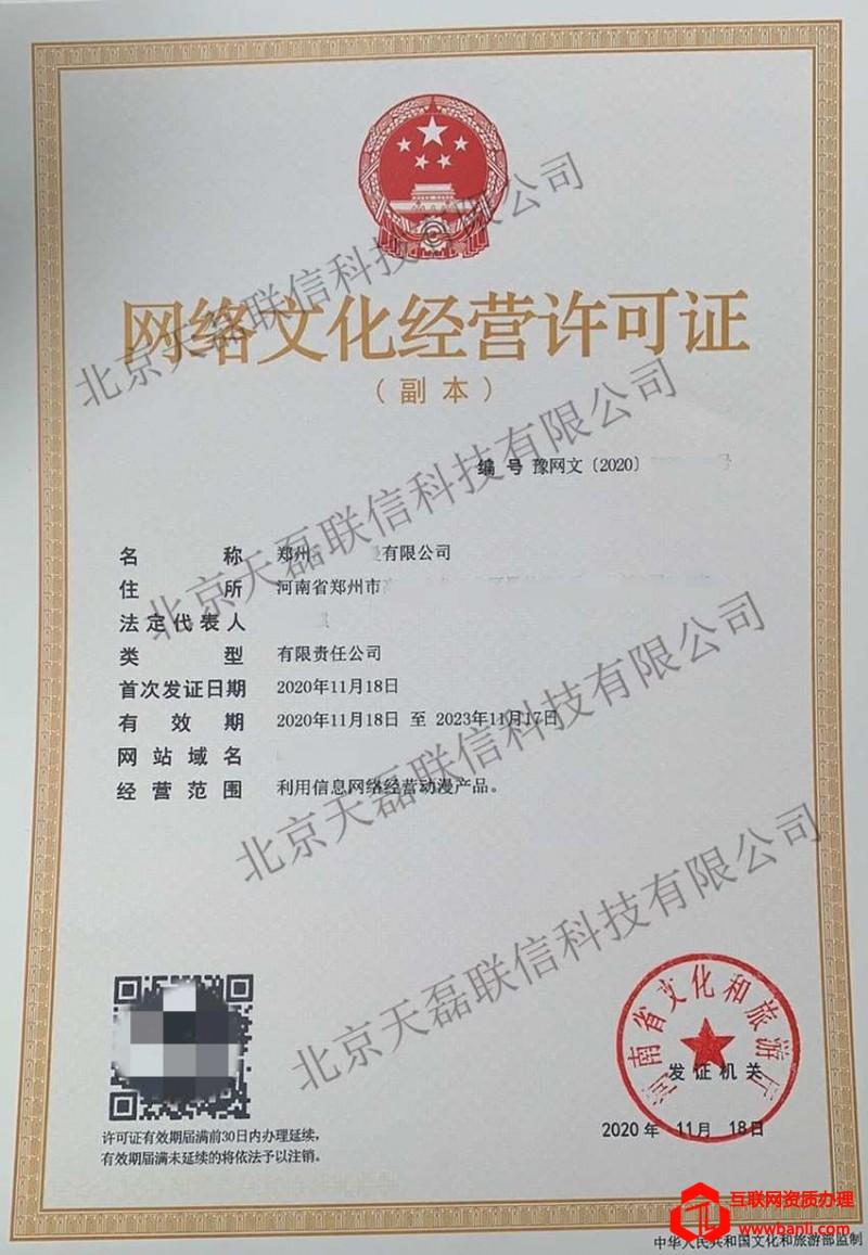 江苏-网文-20.11.18