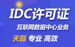 IDC-pc